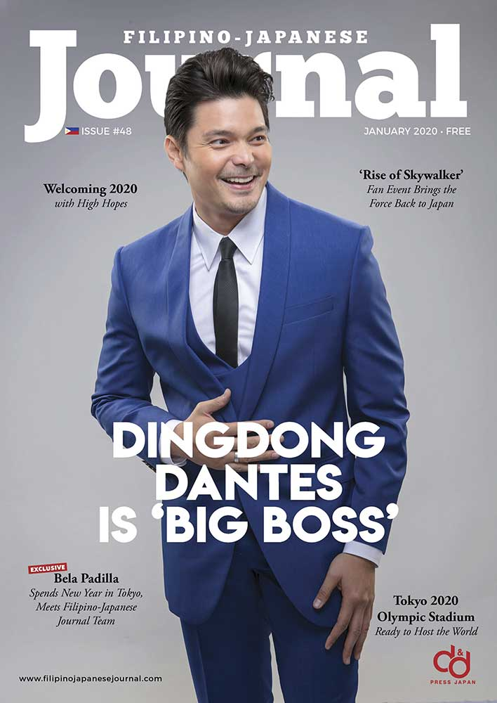 Filipino-Japanese Journal Welcomes 2020 with  Dingdong Dantes on the Cover